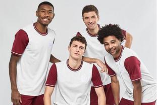 拜仁推出120周年纪念球衣