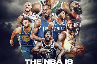 NBA联盟正式通过22队复赛计划