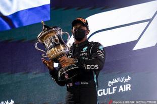 F1巴林大奖赛汉密尔顿冠军