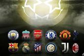 欧洲12家俱乐部宣布成立超级联赛 皇马巴萨曼联尤文领衔