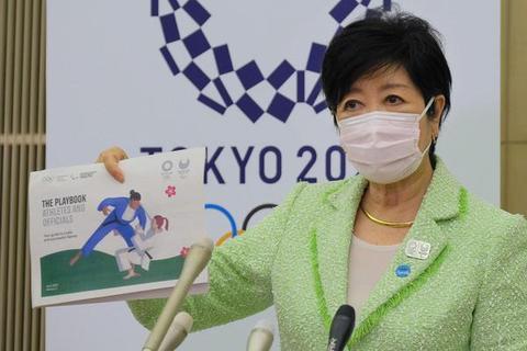 東京奧運會五方會議舉行