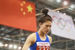 歸化田徑選手鄭妮娜力無緣奧運