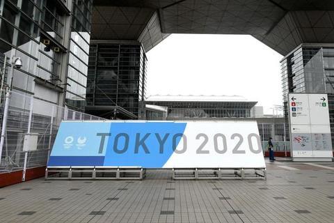 東京奧運會主新聞中心開放
