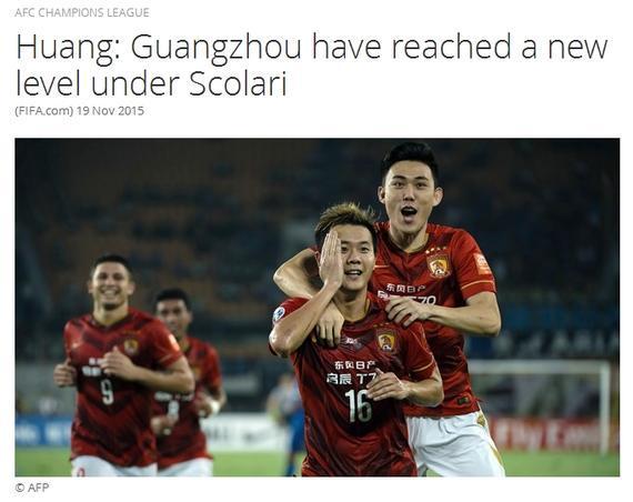 FIFA报道截屏