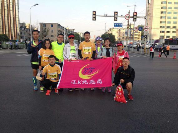 跑团参加沈阳国际马拉松部分团员.
