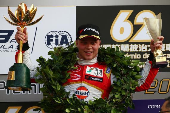 澳门格兰披治F3大赛,罗森奎斯特再度封王