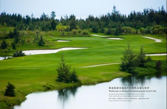 越南芒街国际高尔夫球会