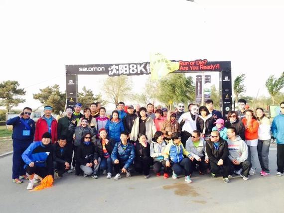 沈阳市马拉松协会跑团:运动改变生活_跑步频道_新浪