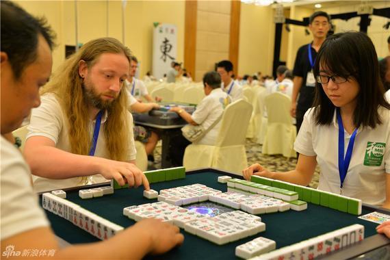 外国牌手打麻将