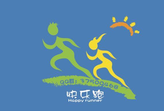 4、跑团口号   快乐跑,生活不止有跑步,生活还可以有更多~   5、明星成员   跑步人生-女神小禹变形记(节选)   2015-02-01 JACK 微信公众号:杰克细说    能华丽地劈一字马,能不间断地跑42.195公里,能做的一手好饼干,她究竟是谁?   有人说,她跑资聪颖,有人说,她是跑界女神,也有人说她训练勤奋。。。这样的种种都不足以来向你展现一个青春靓丽的跑者小禹。   从乌兰察布,到帝都北京,再一路走到深圳厦门,小禹一次次地打破自己的记录,一次次地将靓丽的背影留给马拉松。   乌兰察