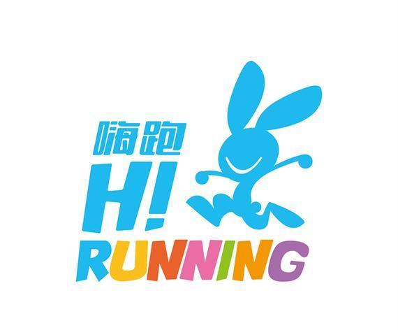 1、跑团名称   嗨跑团(Hi Running)   2、成立时间   2015/3/10    3、活动城市、区域,常规活动路线   北京常规约跑路线,公园,街道,校园,山路等   4、跑团规模   2000+   5、跑团口号   一起跑 一起嗨    6、跑团介绍   嗨跑团简称:嗨跑,英文名称:Hi Running,吉祥物:嗨兔。嗨跑团是由青年设计师,健身教练、营养师、运动损伤康复师、律师,青年跑步爱好者组成的跑步团体,每周发起社会公开约跑活动。嗨跑团LOGO的7种颜色,代表着青春、活力。嗨