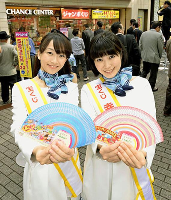 日今年底巨奖彩票搅热日本彩市