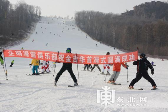 滑雪发烧友享受冰雪激情。