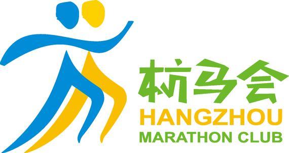 2017青岛马拉松 logo