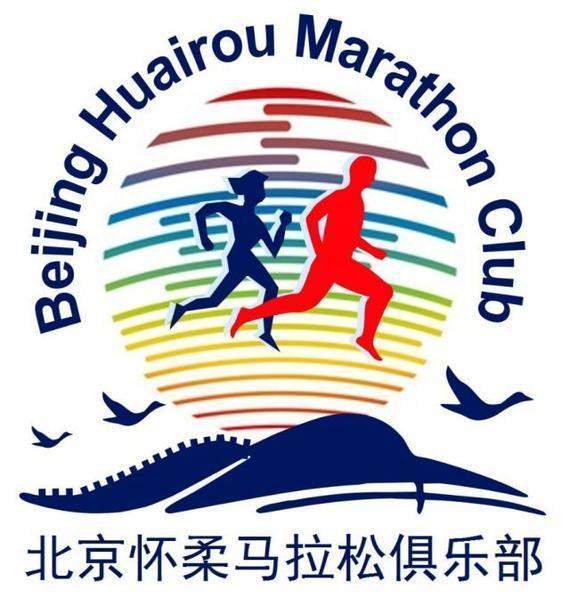 青岛马拉松logo2017