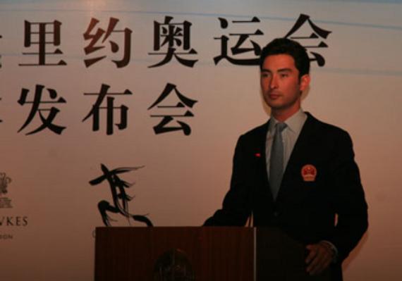华天交战里约奥运公布会在京举行