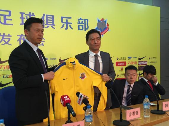 韩国教练金相镐正式执教上海申鑫