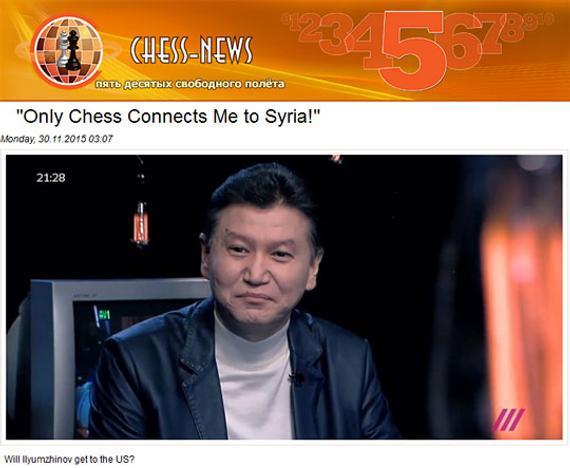 国际棋联主席接受俄罗斯24TV频道采访