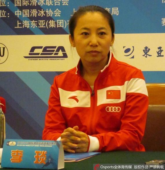 李琰在短道速滑世界杯上海站赛前发布会上