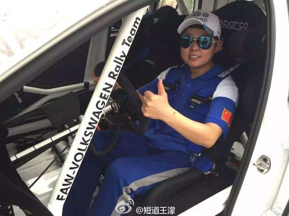 王�骺�赛车