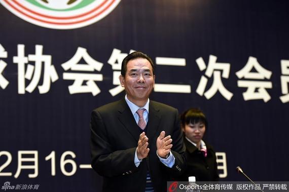 蔡振华:足改是实现中华民族伟大复兴的重要部分