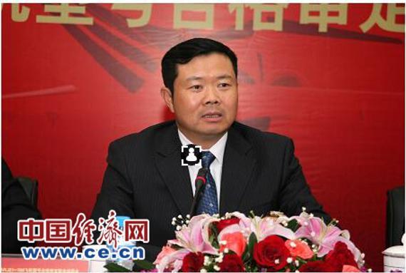 中国民用航空局副局长李健