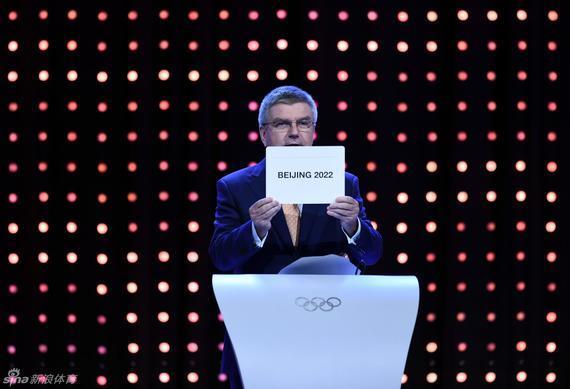 巴赫宣告北京取得2022冬奥会举行权