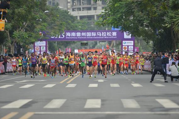 儋州国际马拉松:19国运动员参赛 蓝天阳光来助阵