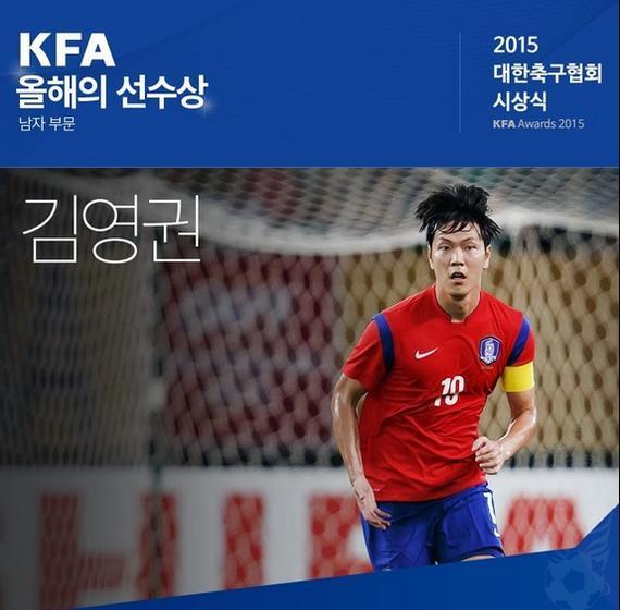 金英权成为2015年韩国足球老师