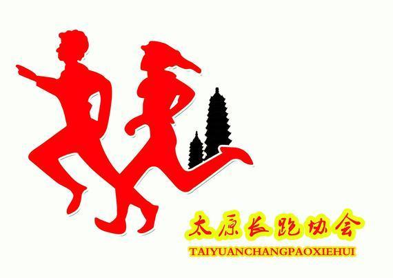 太原标志风景图片