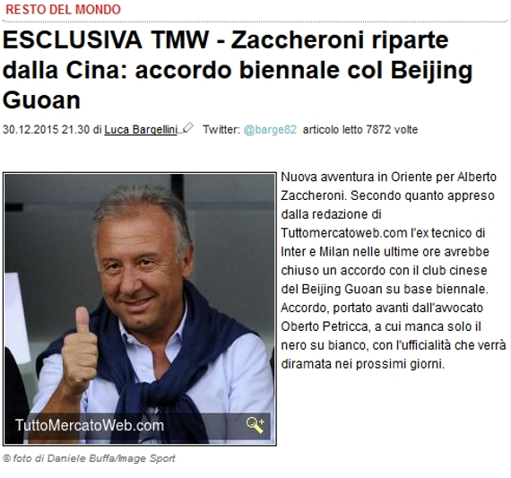 国安要签约扎切罗尼
