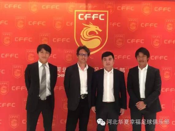 至此,河北华夏幸福青训教练团队已搭建完毕