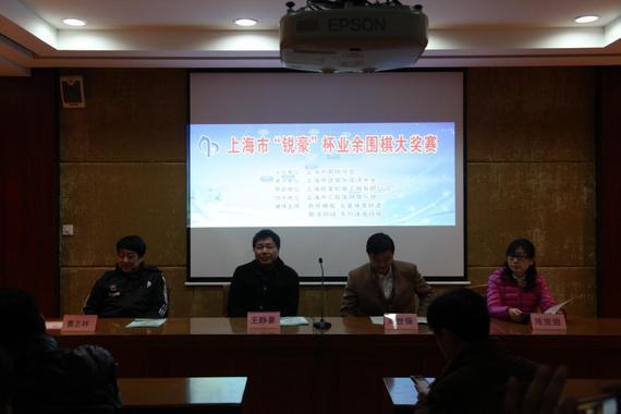 上海棋院副院长刘世振七段出席