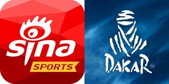 新浪体育成为达喀尔拉力赛官方合作伙伴