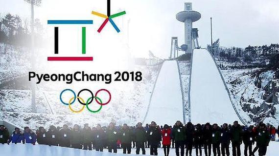 2018平昌冬奥