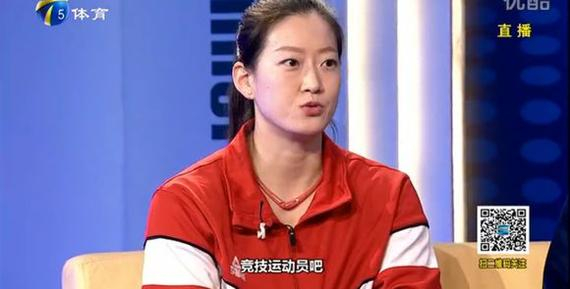 天津女列队长陈丽怡