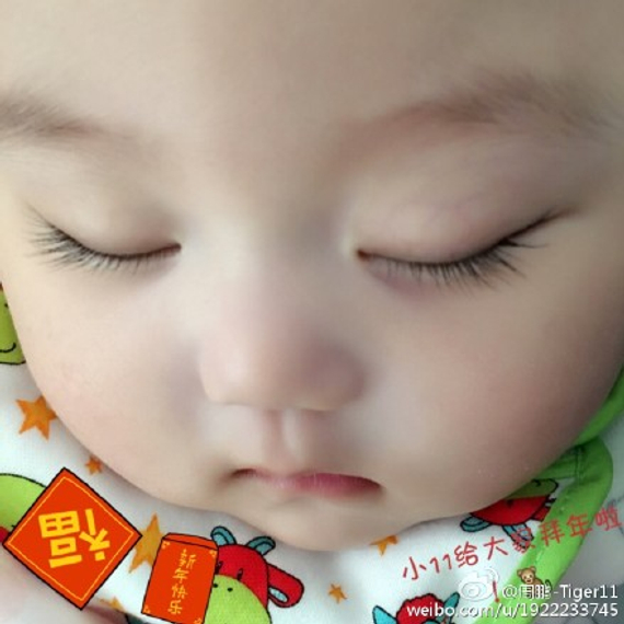 Zhou Peng Meng daughter sun shine New Year to fans: Thanks for your understanding and support | Fig.