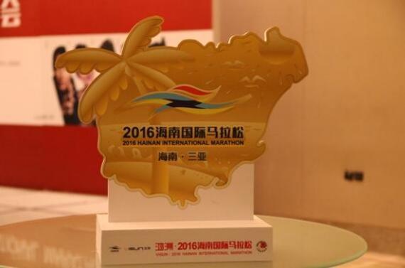 海南马拉松奖牌出炉 造型别致体现海岛特色
