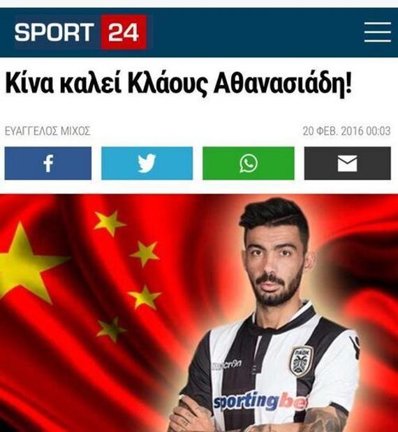 飞讯-中超队欲买土耳其两国脚 希腊中锋也传绯闻