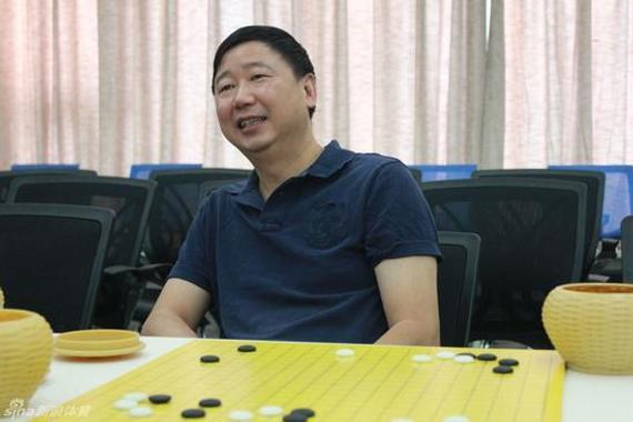 Yu Bin