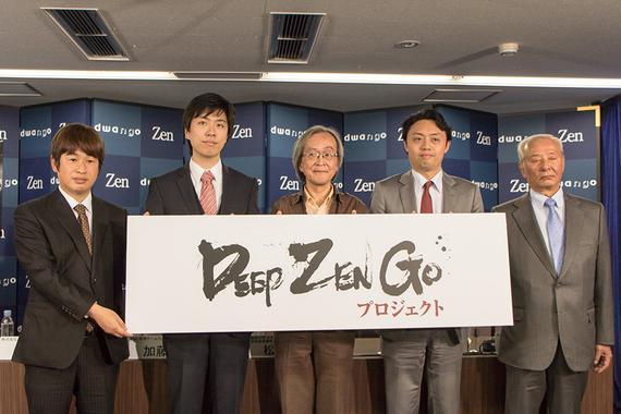 """日本""""DEEP ZEN GO""""名目启动"""