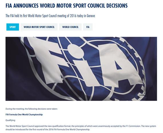"WMSC批准了""90秒淘汰制""F1排位赛新规"