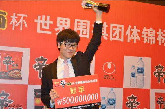 柯洁祝中国夺冠