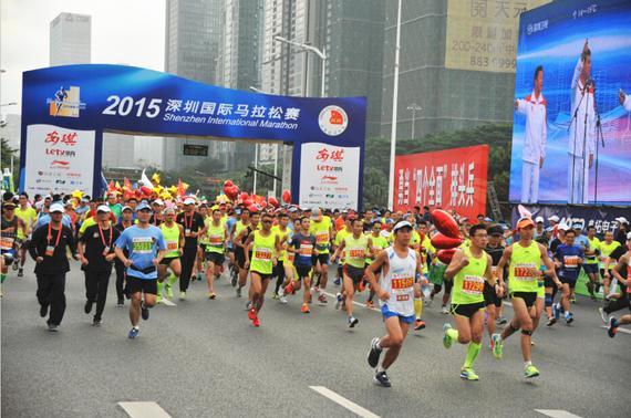 深圳国际马拉松12月18日开跑