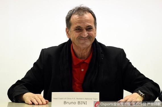 中国女足主帅布鲁诺出席赛后发布会