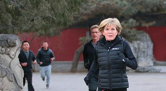 八一八爱跑步的政界女精英