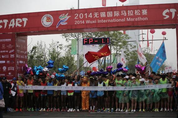 2014无锡马拉松。