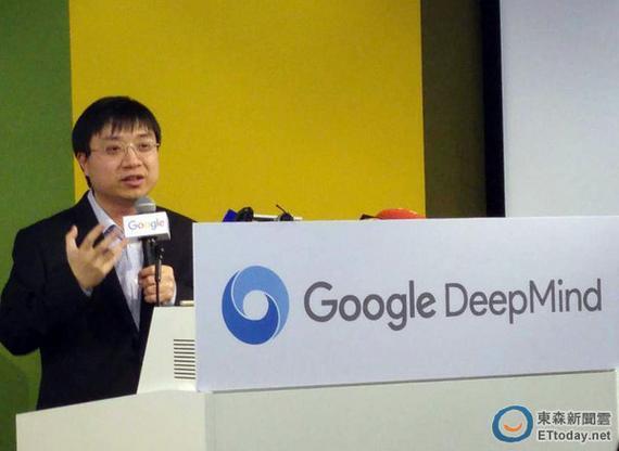 AlphaGo之父黄士杰:灵感来源于人类下棋的直觉