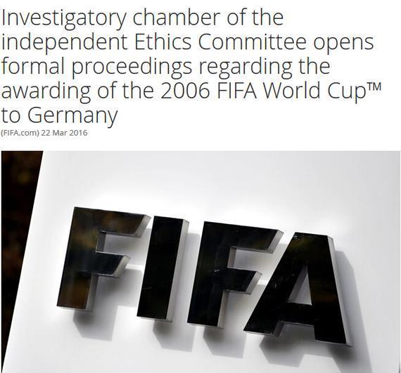 国际足联官方声明