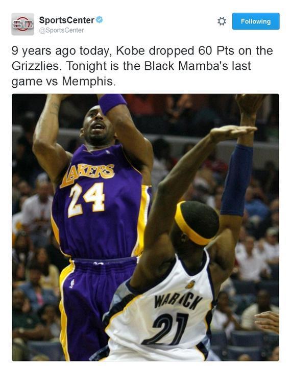 九年前的昨天